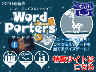 WPbanner.png