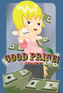 goodprice!.png